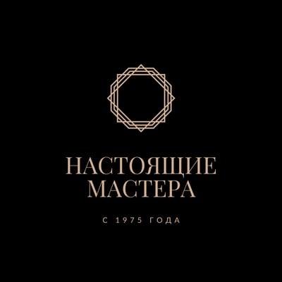 Логотип для сферы моды