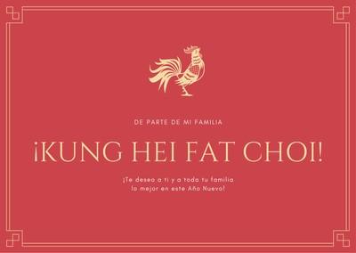 Tarjeta del Año Nuevo chino