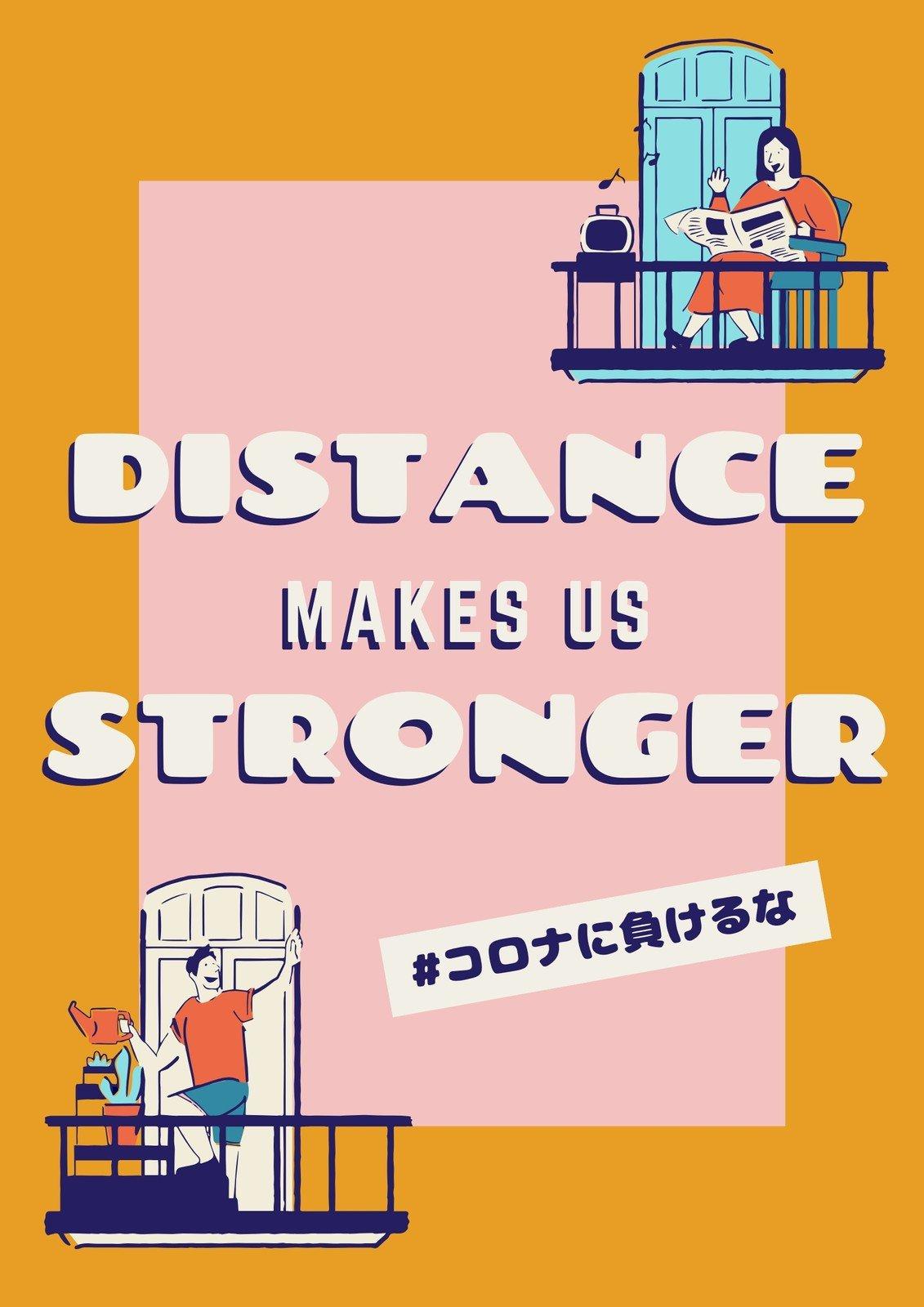 ピンクとオレンジのボーダーストップスプレッドのポスター