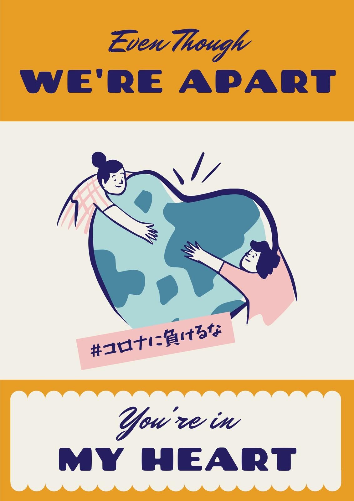 オレンジとブルーのハートイラストスプレッド停止のポスター