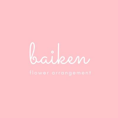 Light Pink Floral Logo