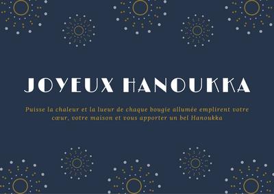 Carte de Hanoukka
