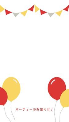 誕生日のSnapchatのジオフィルター